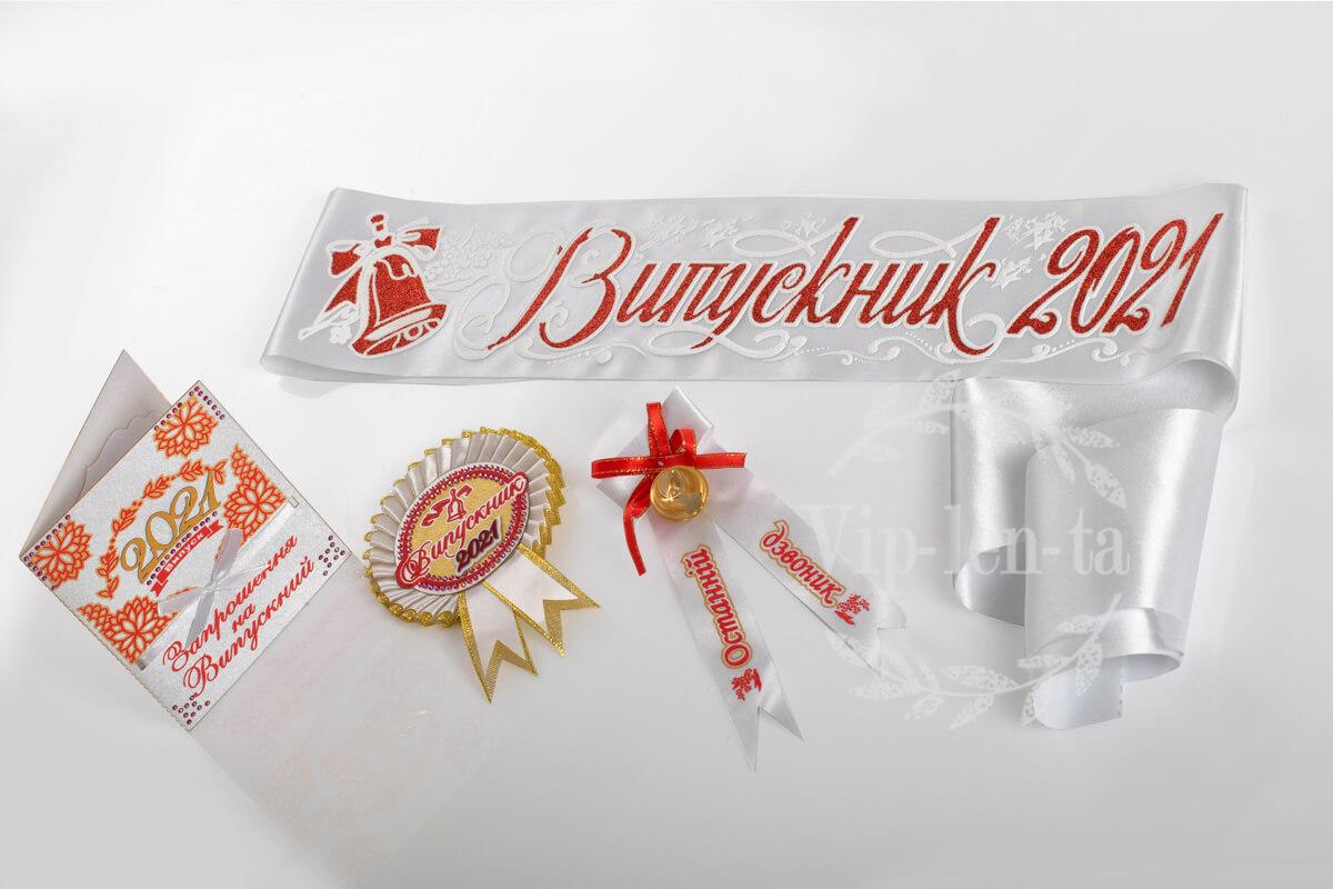 Белая Лента выпускник набор с красным рельефом
