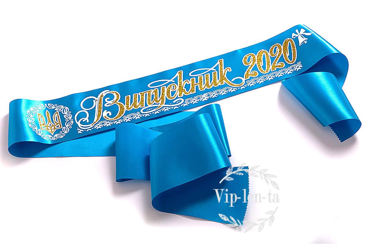 Голубая Лента выпускник с гербом