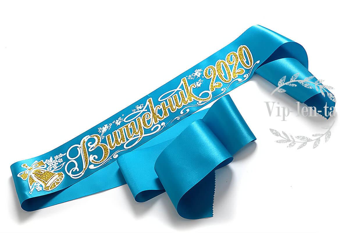 Голубая Лента на выпускной рельефная