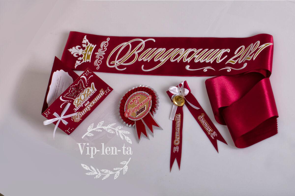 Бордовая Лента выпускник с короной набор