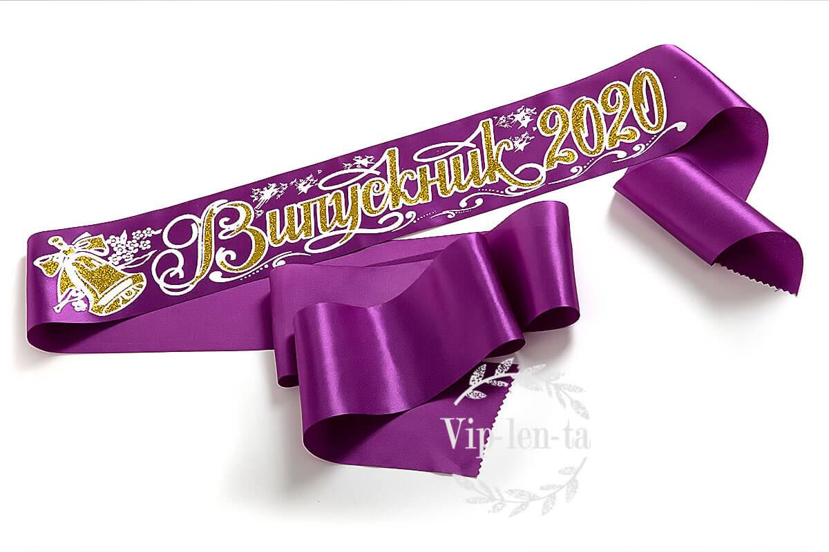 Фиолетовые выпускные Ленты с колокольчиком