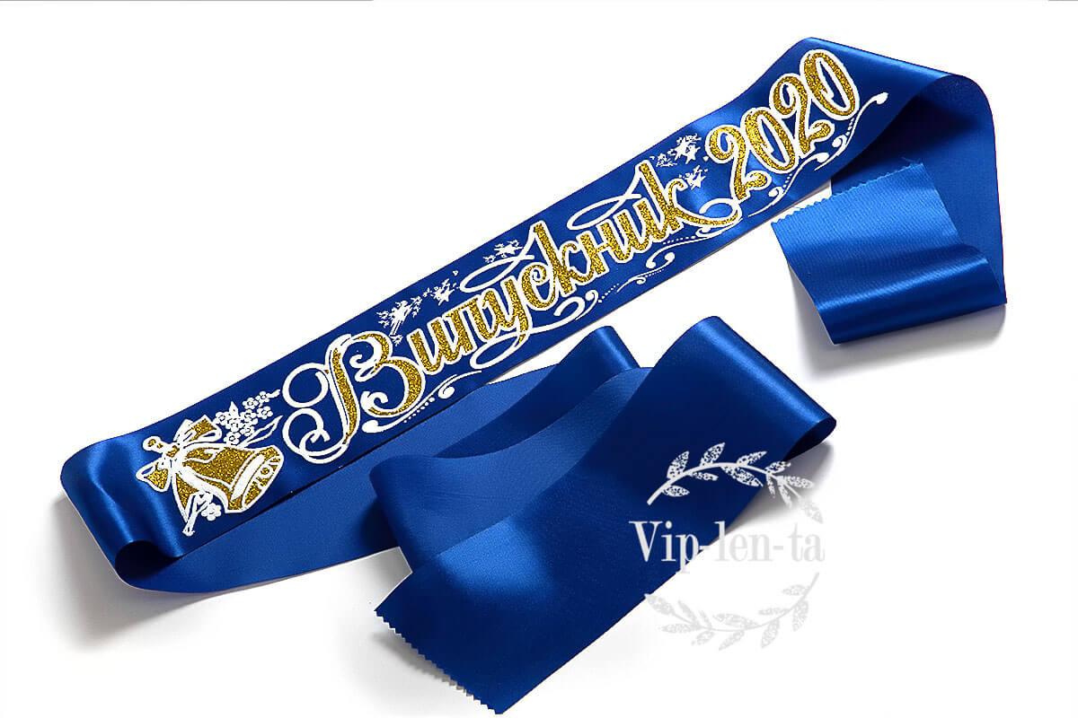 Синие выпускные Ленты рельефные