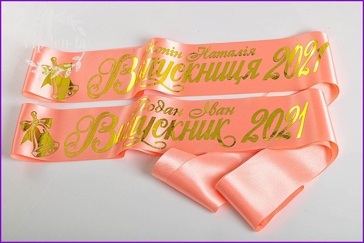 Персиковые выпускные Ленты с короной в наборе