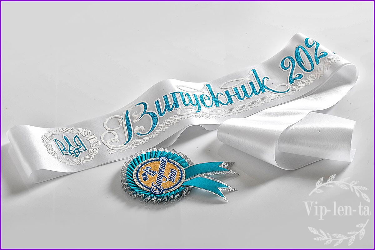 Белая Лента выпускник с синим рельефным изображением герб и розеткой