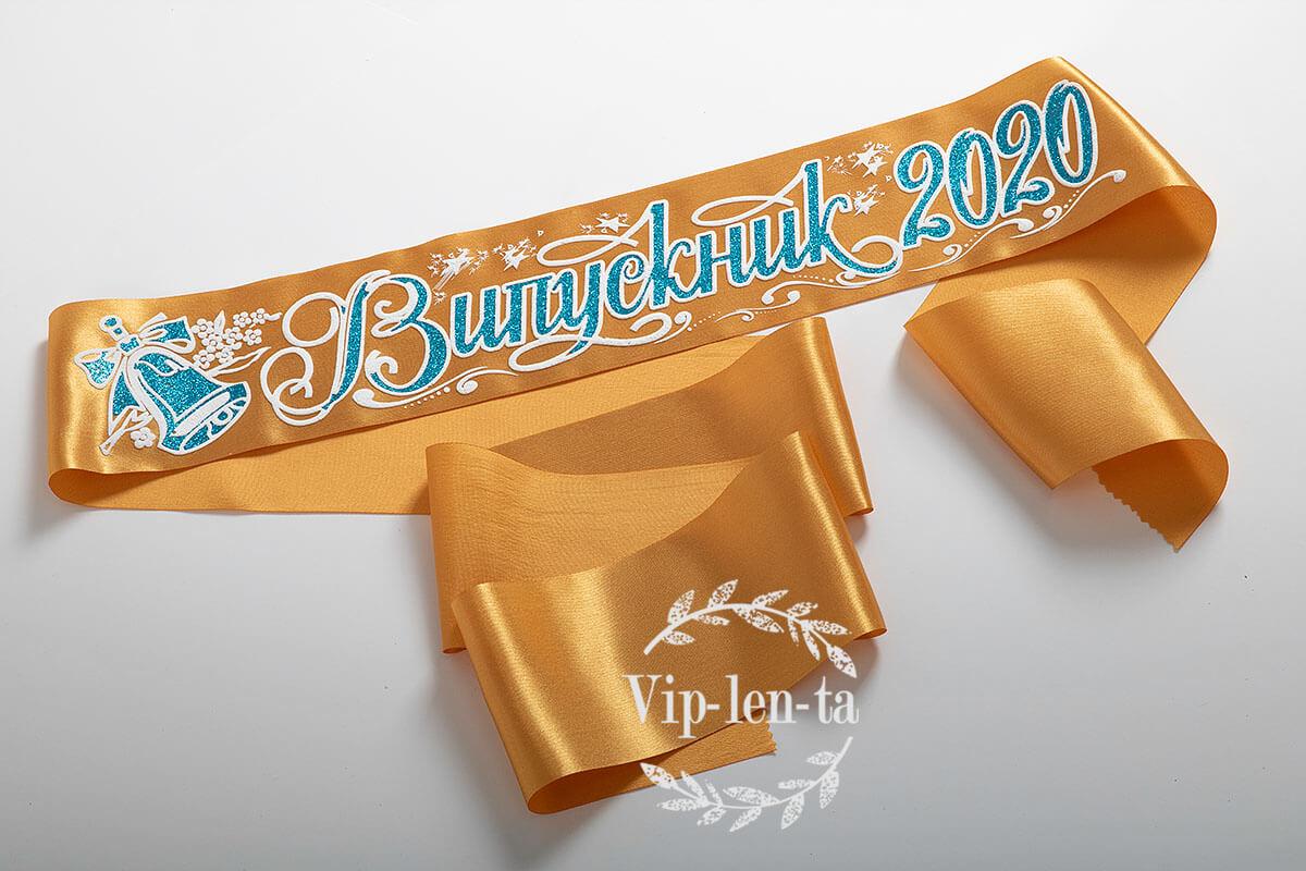 Золотая Лента выпускник в обводке с синим глиттером