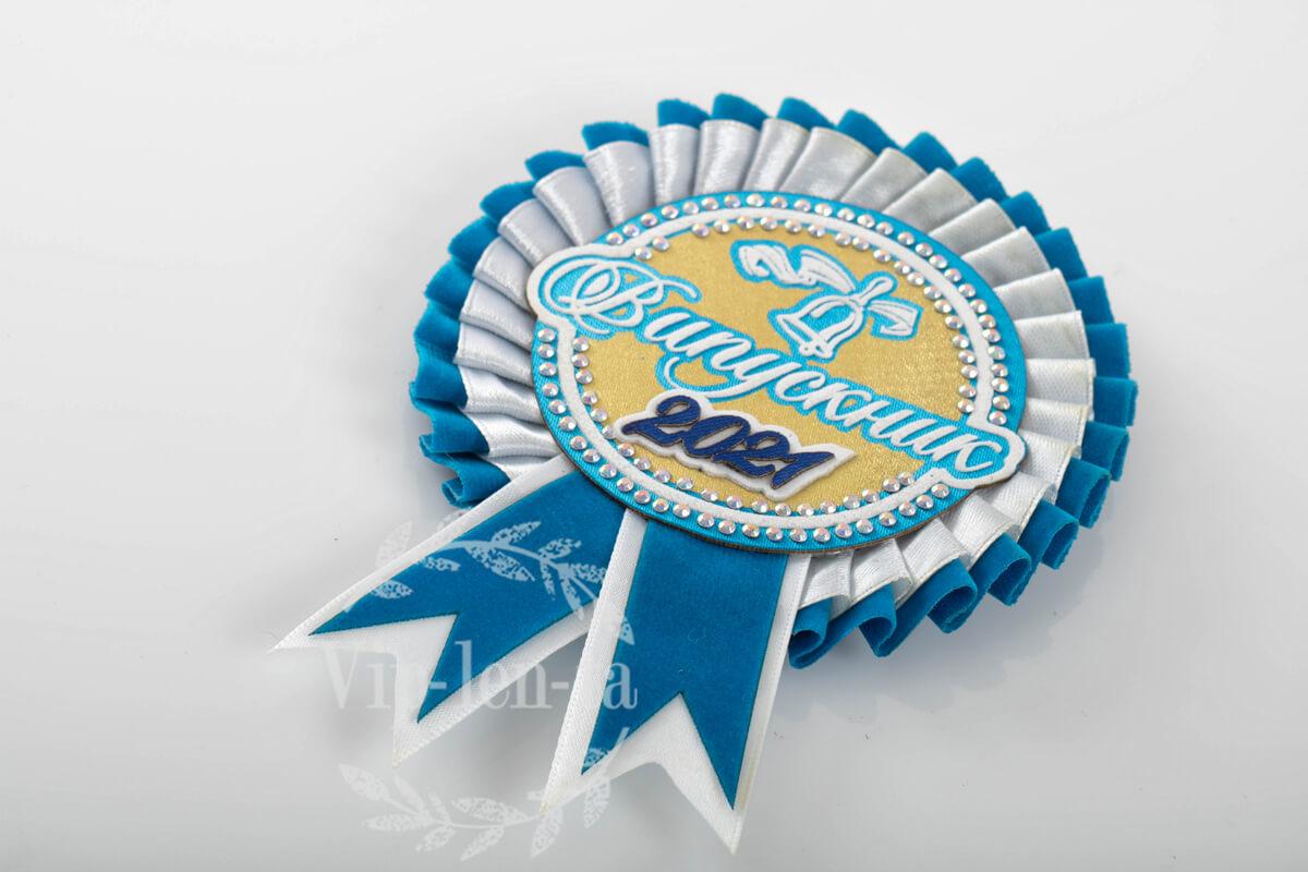 Медаль выпускник бело-голубая