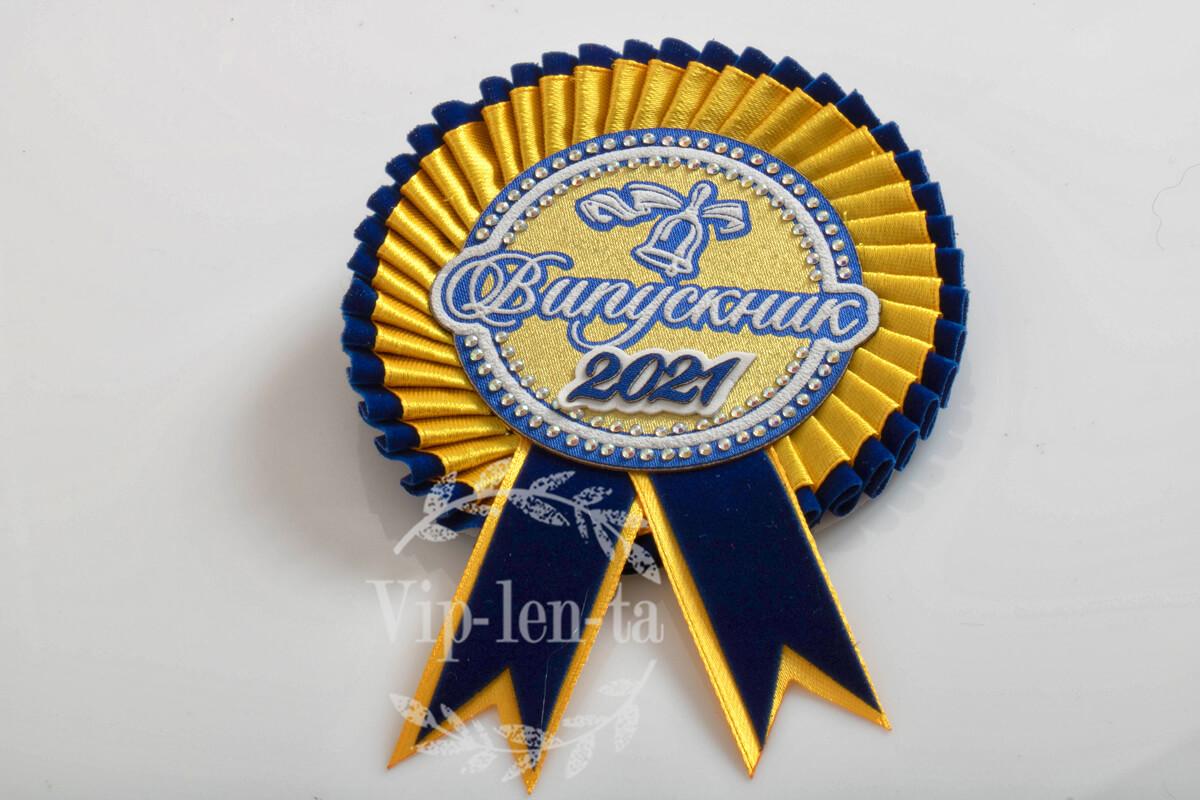 Сине-желтый значок выпускник