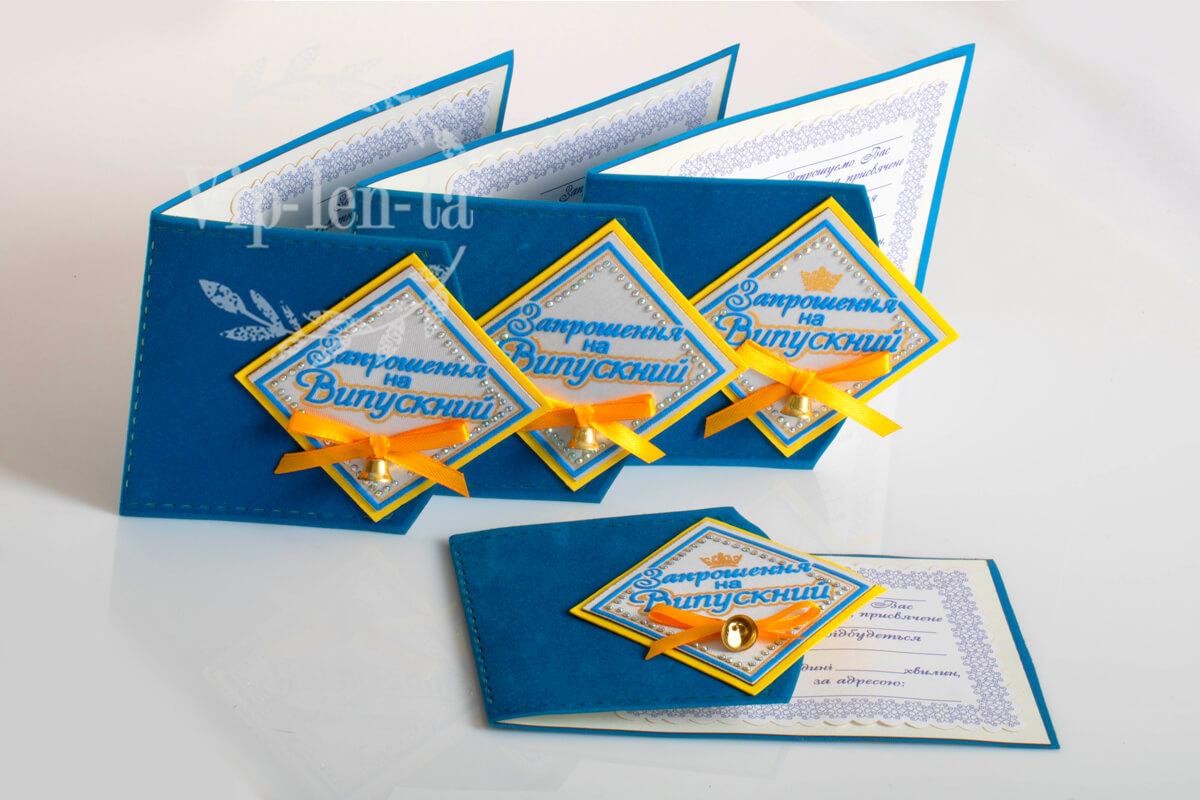 Пригласительные на выпускной бархат голубой