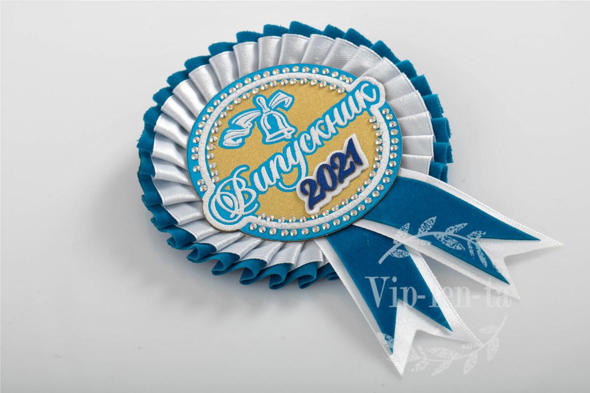 Бело-голубой значок выпускник