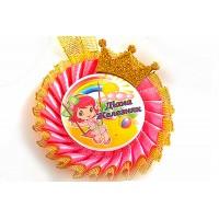 Медальки выпускник детского сада