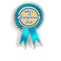 Медаль выпускник 2021