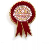 Медалька выпускник начальной школы