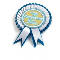 Медальки выпускник 9 класса