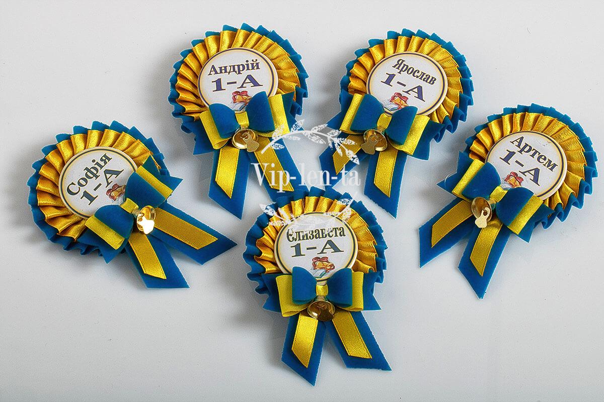Желто-голубые медали с бантиком на заказ