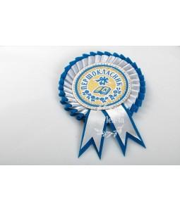 Медали для первоклассников белая голубым бархатом
