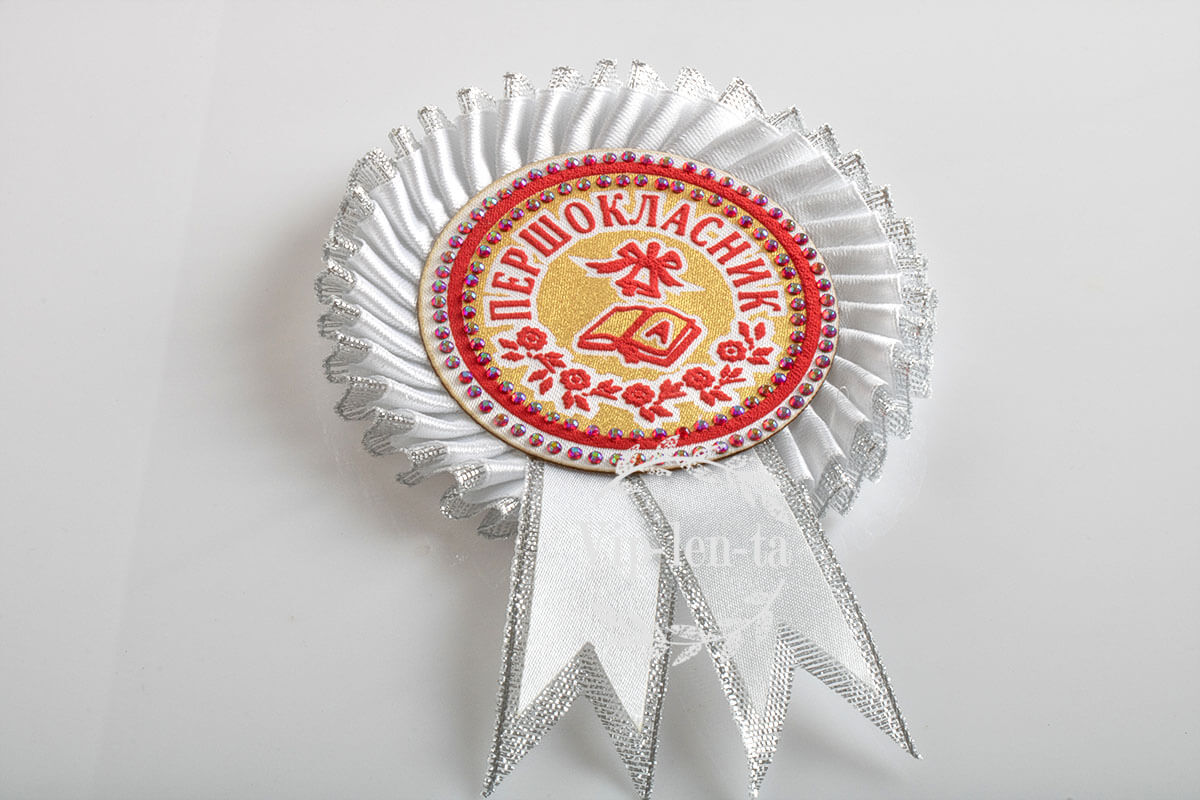 Медали для первоклассников белая с серебром