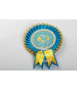 Медали для первоклассников голубая с золотом