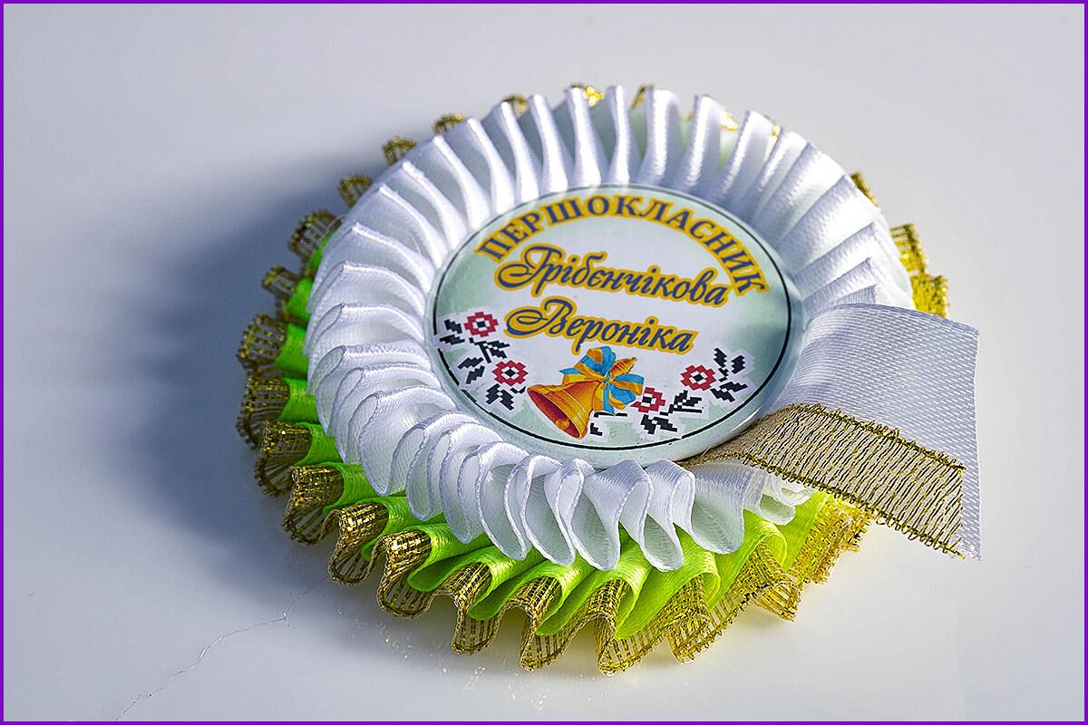 Салатово-белая медаль первоклассника с именем и фамилией