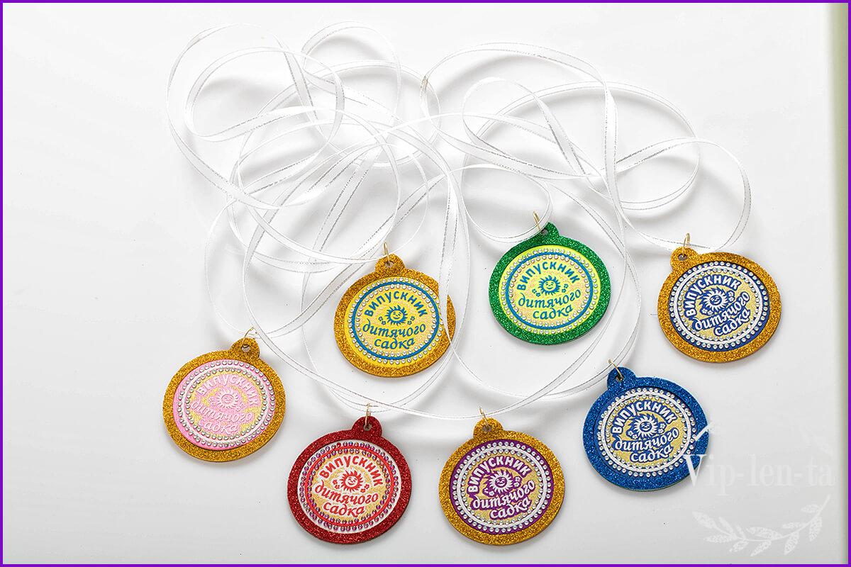Голографическая медаль выпускник детского сада