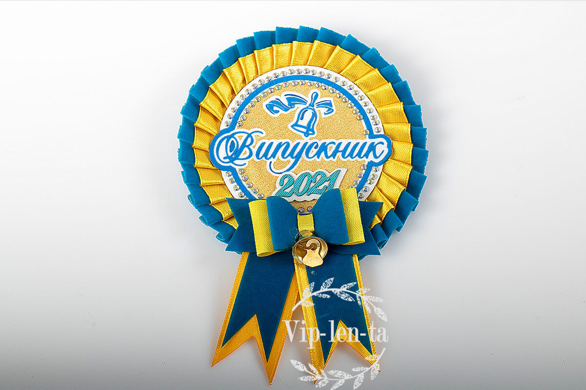 Медаль выпускник желто-голубая с бантиком