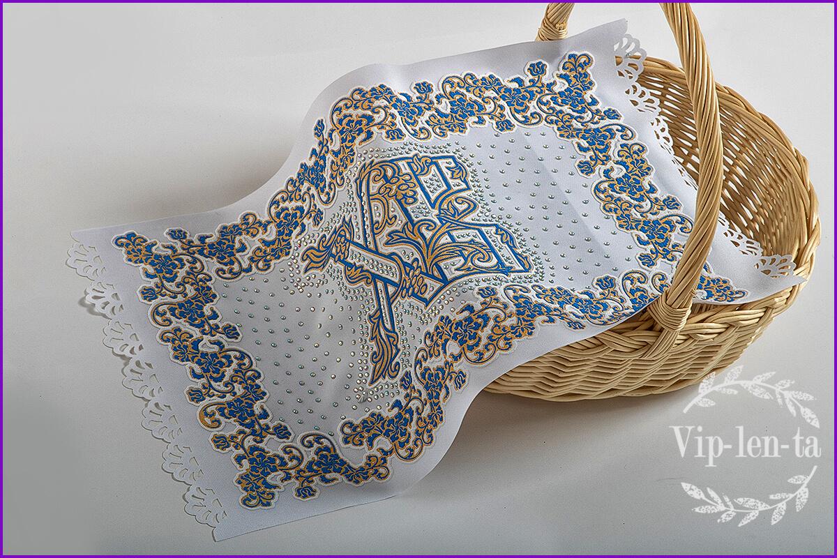 """Пасхальная салфетка-синим рельефным изображением со стразами """"ХВ"""""""