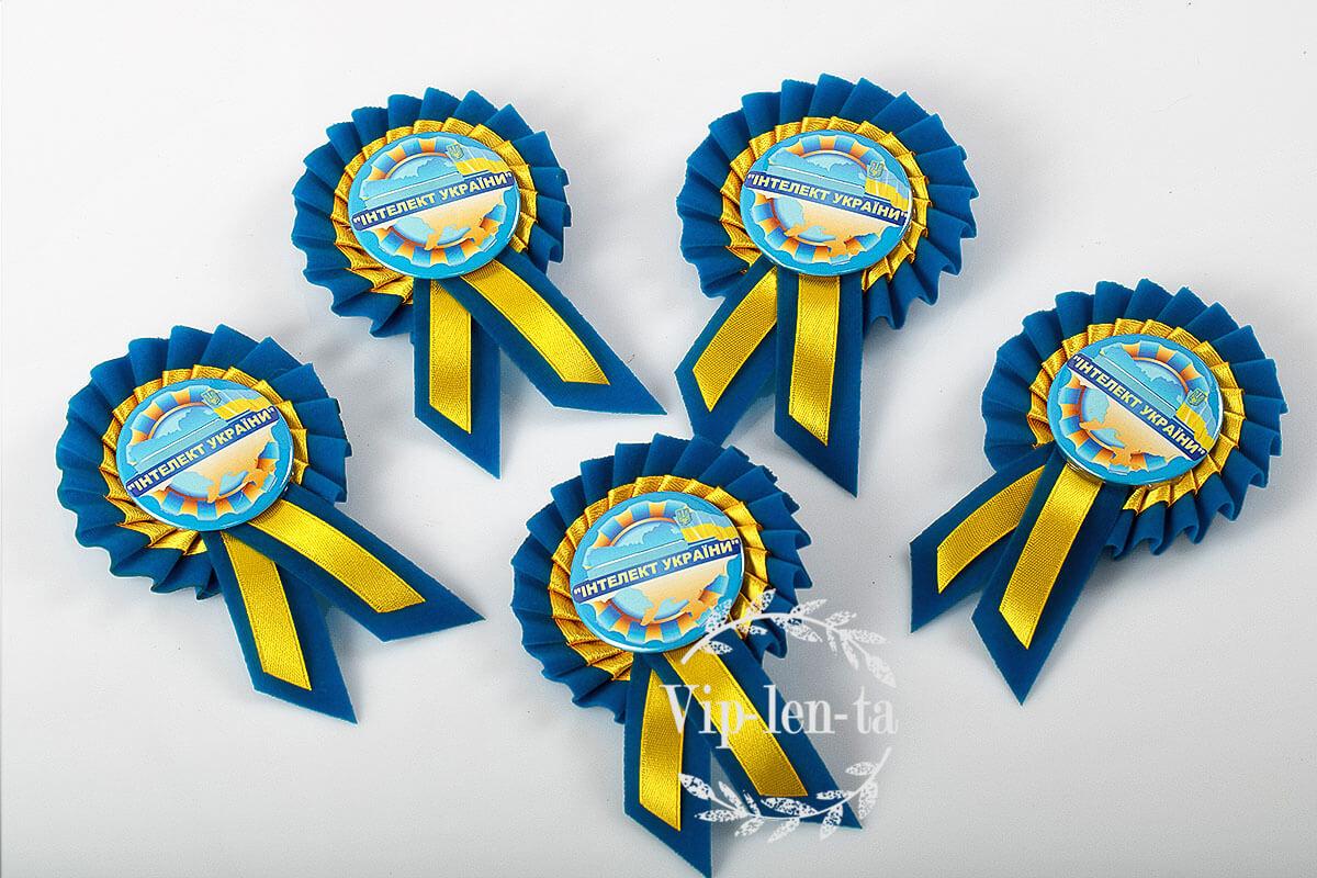 Желто-голубые значки индивидуальные
