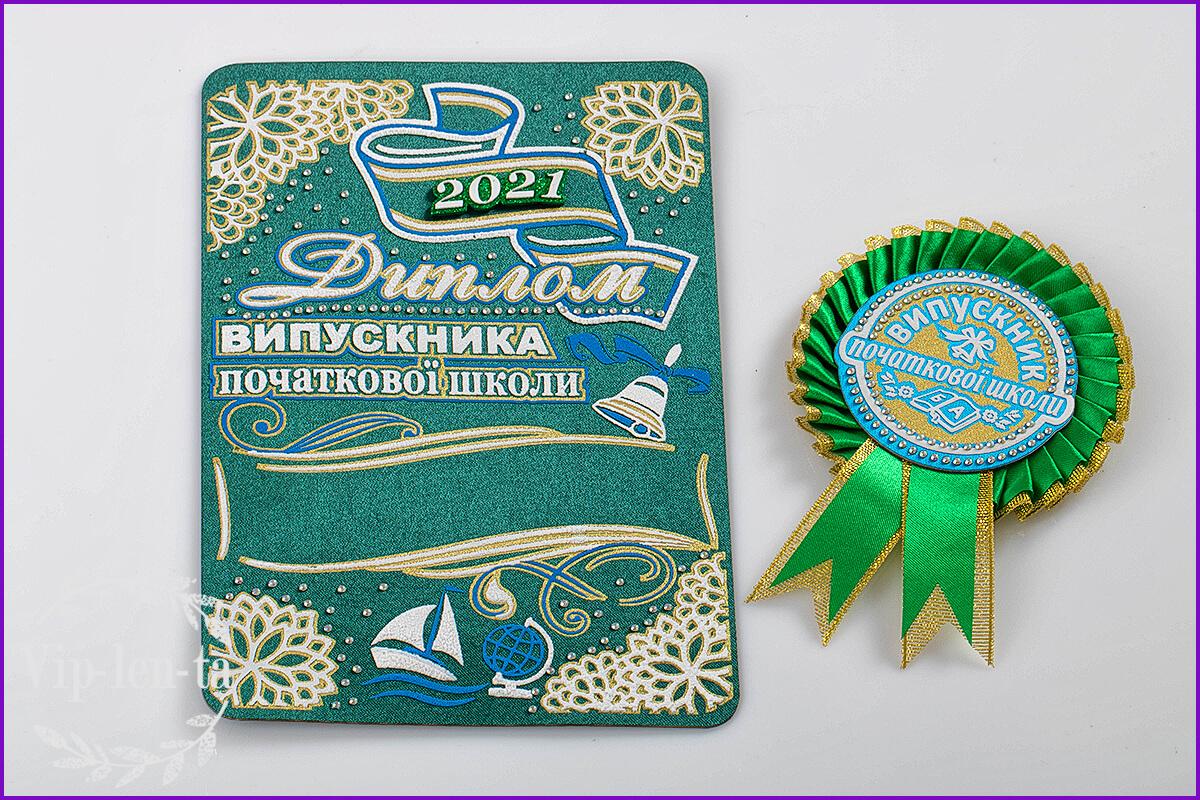 Зеленые значки выпускник начальной школы в наборе